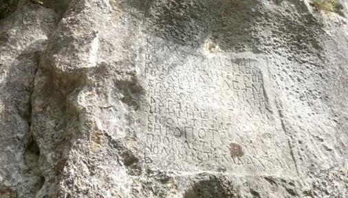 stijena Dreznica